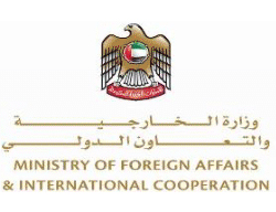 Ministry Of Foreign Affairs & International Cooperation